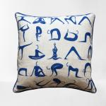 Yoga Cushion by Annabel Eyres